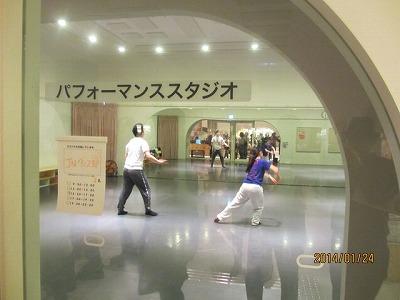 武蔵野P15